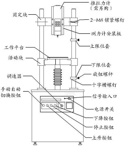 电路 电路图 电子 原理图 453_527