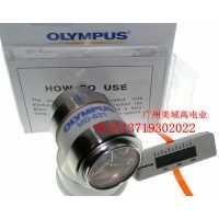 奥林巴斯CLV-180腹腔镜冷光源灯泡MD-631