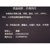 求购苹果6代充电IC,苹果6代SN2400B0