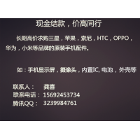 求购苹果6代9脚充电68815