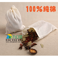 中药过滤袋抽线式滤纸袋敞口式滤纸袋绑带式滤纸袋茶包袋