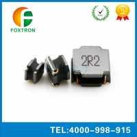功率电感 SWPA系列