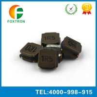 功率电感 金属铁磁芯功率电感