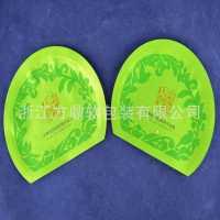 铝箔材质烫金面膜袋/铝箔面膜袋厂家定制  优质软包装供应商