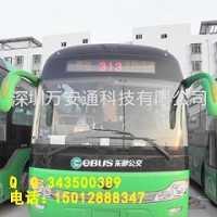 【公交车全彩LED显示屏】客车尾彩色广告电子屏