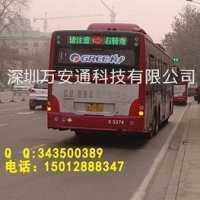 公交车后窗绿光LED广告屏 大巴LED线路牌 左转弯LED
