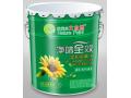 油漆涂料代理加盟,大自然漆,中国十大名牌,全国火热招商中!