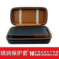 厂家直销高质量仿皮手表收纳盒 智能手表收纳袋