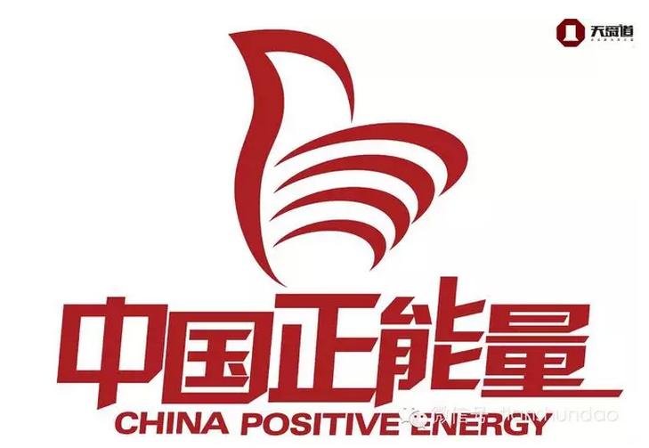 深海银鲨logo