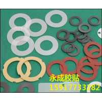 环保塑胶垫片