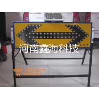 苏州太阳能箭头灯厂家 太阳能标牌灯