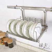 不锈钢碗架碗碟架碗筷沥水架-禄卡家居