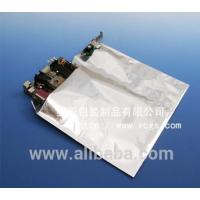 电子产品用防静电铝箔袋