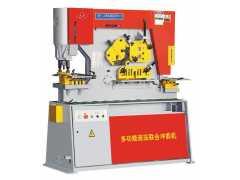 上海三立冲剪机Q35Y 多种型号 厂家