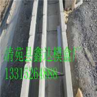 供应电缆槽盖板模具