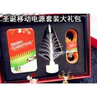 圣诞大礼包移动电源,轻薄聚合物8800毫安手机充电宝