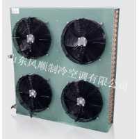 狂欢圣诞夜】山东风冷冷凝器厂家品质销售,高端大气众人之选