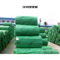 厂家销售橡塑板