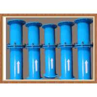 FKL型孔板流量计常用规格