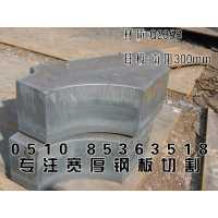 供应钢板切割-无锡Q235B钢板切割