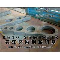 供应钢板零割-无锡Q345B钢板切割
