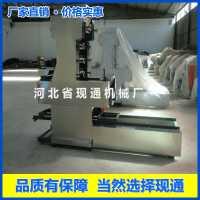 立式饺子皮机,多功能一体机,现通机械