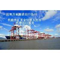 绝缘材料茂名代理出口,代收外汇公司,上海代办原产地证