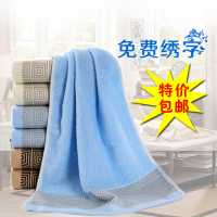 毛巾的保养