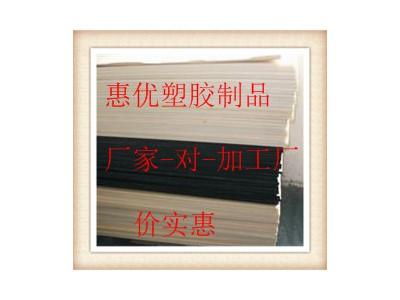 广西批发防静电POM板,防静电POM板低价促销