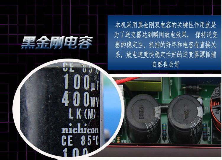 捕鱼器价格智能纳米变频超声波捕鱼器30000型