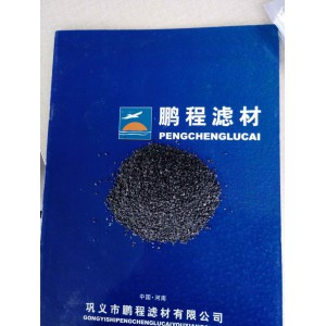 水处理净化磁铁矿滤料