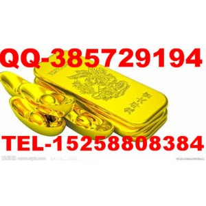 大连贵金属招商了_大连贵金属吧QQ-385729194