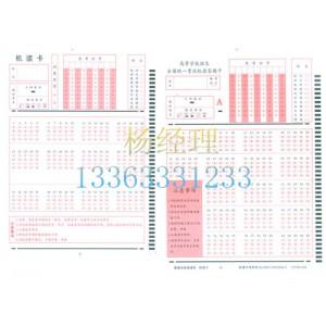 云沣105题语文答题卡定做,语文答题卡规范图写标准