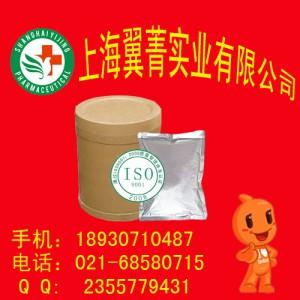 海藻糖CAS号:99-20-7 含量:99%