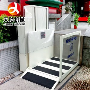 梅州家用电梯 营口家用电梯价格  阜新家用电梯厂家