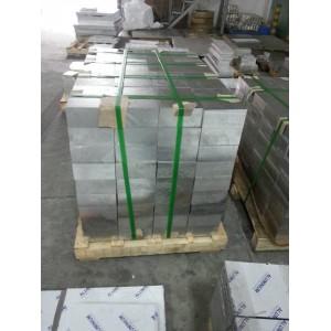 7075中厚铝板 西南铝板 2A12铝板批发
