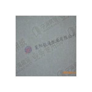 房产备案合同水印纸房产证明防伪纸