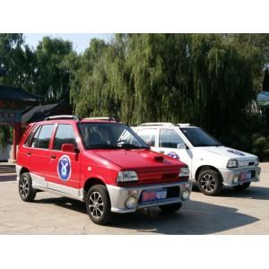 山东滨州鲁滨电动汽车奥拓款生产厂家诚招加盟代理商