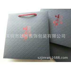高档手提袋订做】 (礼品袋) 珠宝纸袋【特种纸压印】加厚黑卡