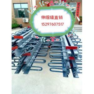 南昌市E-80型桥梁伸缩缝装置报价+QMF-80型伸缩缝