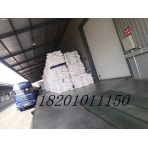 北京北化腾达供应7042线型聚乙烯现货价格
