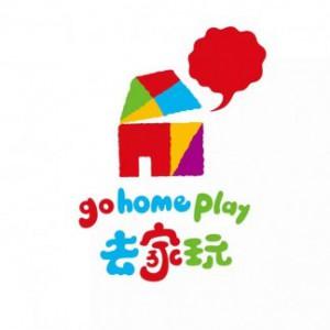 去家玩儿童项目加盟 儿童乐园 15万