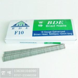 供应百得品牌镀锌F钉钢排钉系列1.19线径F10不锈钢直排钉