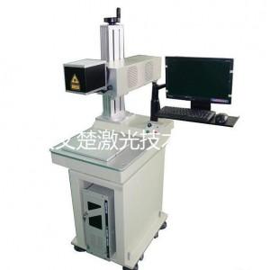 武汉激光标记机
