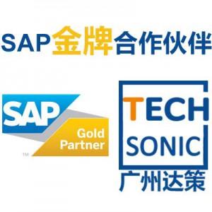 北京SAPERP公司北京SAP实施代理商北京SAP软件系统