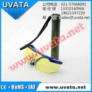 UVATA依瓦塔厂家直销紫外光手电筒 UV多功能验钞手电筒