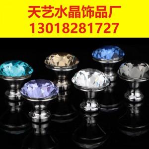 水晶大拉手 天艺水晶大拉手 连续三年无客户质量投诉