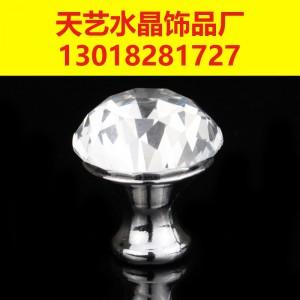 钻石水晶拉手 帮助厂家节约20%采购成本的钻石水晶拉手