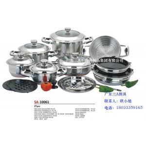 不锈钢套装锅具生产厂家 直销锅具供应商 21件套