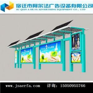 太阳能灯箱价格、太阳能广告垃圾箱、宿迁太阳能候车亭厂家
